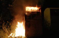 Więcej o: Pożar kontenera z ubraniami